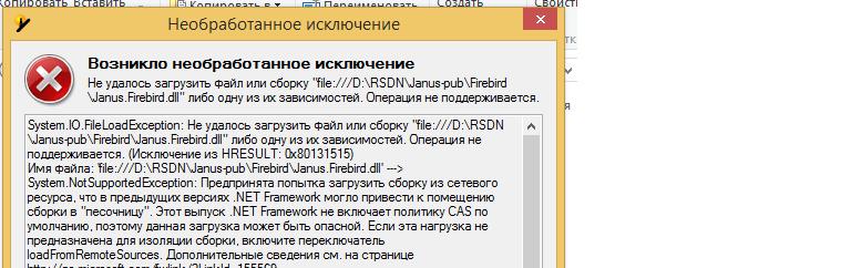 http://pics.wfido.ru/img/error_vlkuc.png